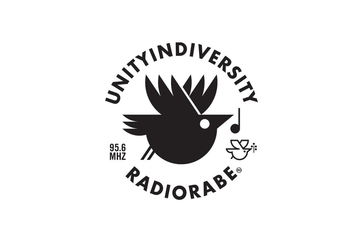 «Unity in Diversity». Vergrösserte Ansicht